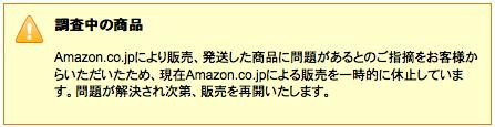 130908_あまざけ_3