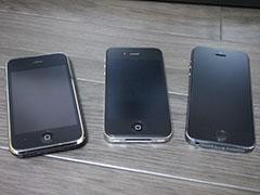 131020_iPhone5s_2