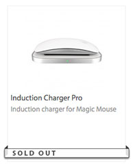 140330_Induction Charger_3