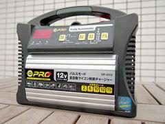 140420_バッテリー充電器_2