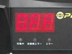 140420_バッテリー充電器_5