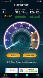 20160103_speedtest_1.jpg