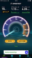 20160103_speedtest_10.jpg