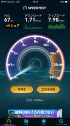 20160103_speedtest_16.jpg