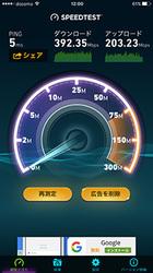 20160103_speedtest_3.jpg